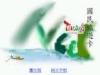 國民旅遊卡網站