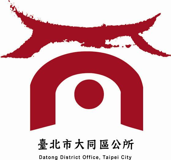 大同區公所區徽
