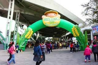 Taipei Expo Farmer's Market