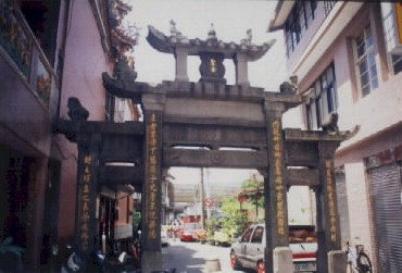 Lady Zhou's Memorial Gate