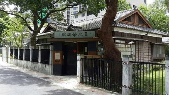 臺北琴道館