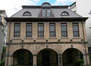 Futai Street Mansion