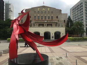 Yang Ying-feng's famous work Advent of the Phoenix is showcased at the Zhongshan Hall Square in Taipei. (Photo courtesy of the Department of Cultural Affairs)