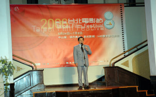 Mayor Ma speaking at the opening of the Taipei Film Festival (archives)