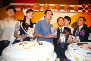 Mayor Ma at the Comic Exhibition