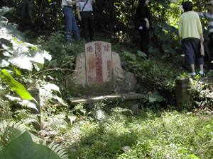 Grave of Wang Yide