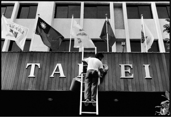5. Photographer Juan I-Jong's works captured scenes of Taipei from the 80's. (Photo Courtesy of Origial Festival)