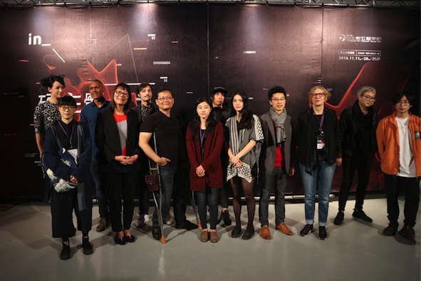 1.Artists and staff at the 2016 Digital Art Festival Taipei.