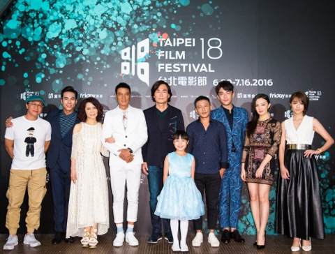 <br/>1. Director Adam Tsuei, center, with the cast of The Tenants Downstairs, the opening film of the 2016 Taipei Film Festival, June 30, 2016. (Photo courtesy of TFF)