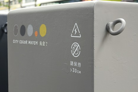4. Close-up of a new transformer box on Songjiang Road.