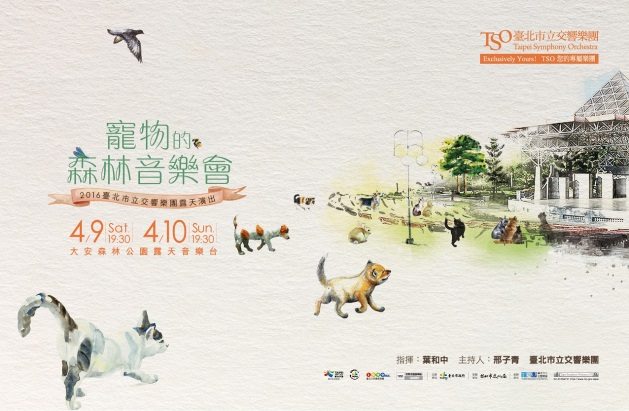 "1. Taipei Symphony Orchestra (TSO) welcomes pet owners to bring animal companions to Taipei's Da'an Forest Park for a ""pets welcome"" outdoor concert."