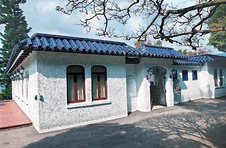 The Lin Yutang House