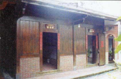 Xuehai Academy