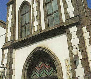 Zhongshan Presbyterian Church