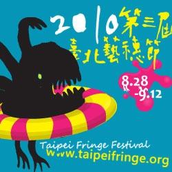Taipei Fringe Festival 2010.