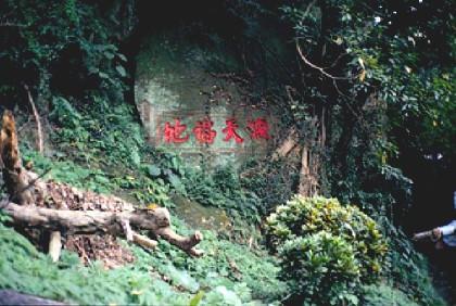 Chin Shan Yen Prehistoric Site