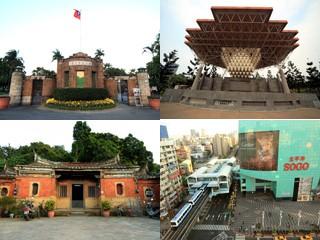 Daan Landmarks