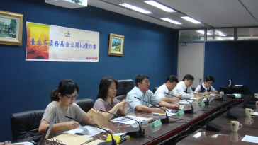 The Open Tender for the Second Short-Term Borrowing of Taipei City's Debt Fund in Fiscal Year 2014