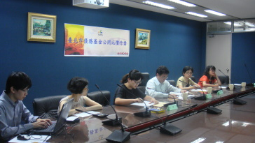 The Open Tender for the Fourth Short-Term Borrowing of Taipei City's Debt Fund in Fiscal Year 2014