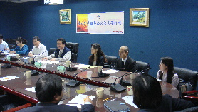 The Open Tender for the Fifth Short-Term Financing of Taipei City's Debt Fund in Fiscal Year 2013