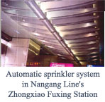 Automatic sprinkler system in Nangang Line's Zhongxiao Fuxing Station
