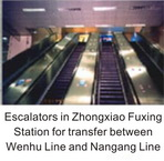 Escalators in Zhongxiao Fuxing Station for transfer between Wenhu Line and Nangang Line