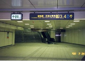 Lighted sign boxes guide the main circulation routes and important facilities