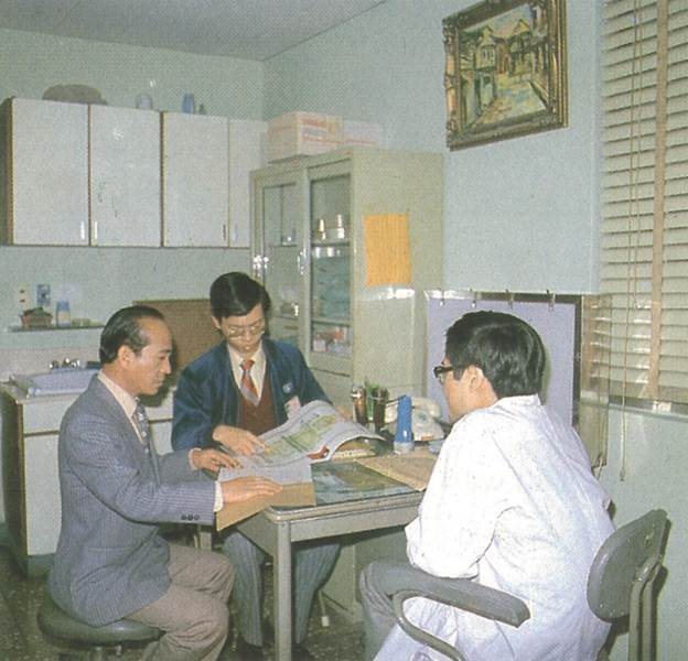 Inspection of Private Clinics, 1982