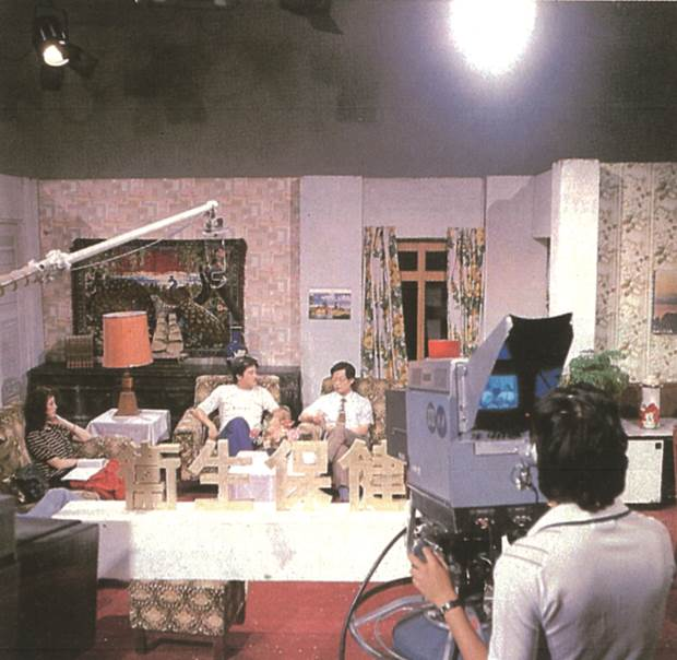 Health Promotional TV Program, 1982