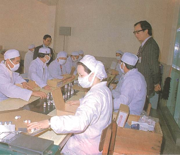 Inspection of Pharmaceutical Manufacturers, 1982