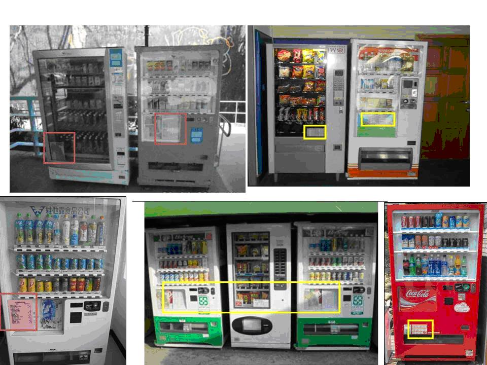 Department of Health, Taipei City Government guides vending machines manufacturers in placing calories information labels.