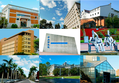 Different facets of Academia Sinica