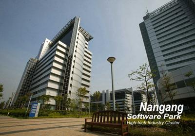Nangang Software Park