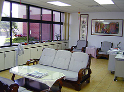 Lecturers' Lounge