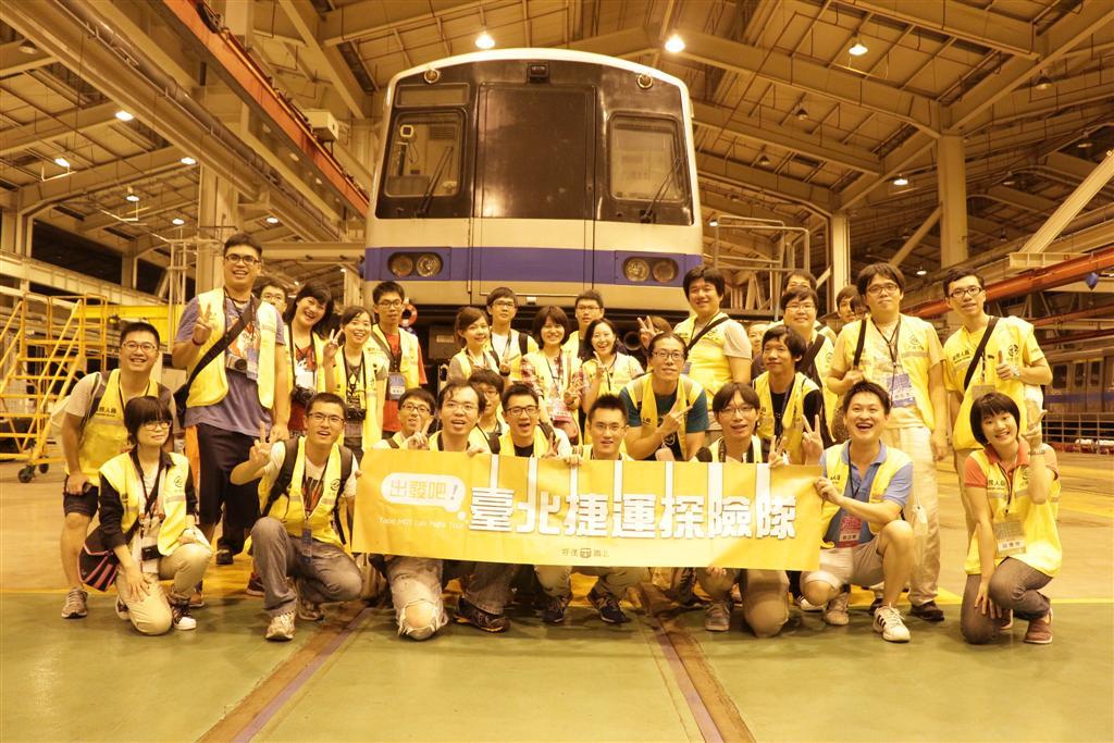 Taipei Metro Midnight Expedition