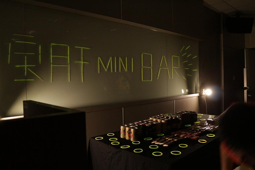 A Mini Bar to Boost Energy
