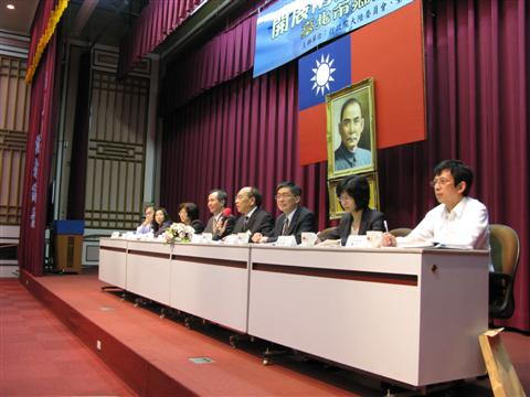 Developing Cross-strait Relations in Global Perspective-A Policy Forum with Taipei Citizens