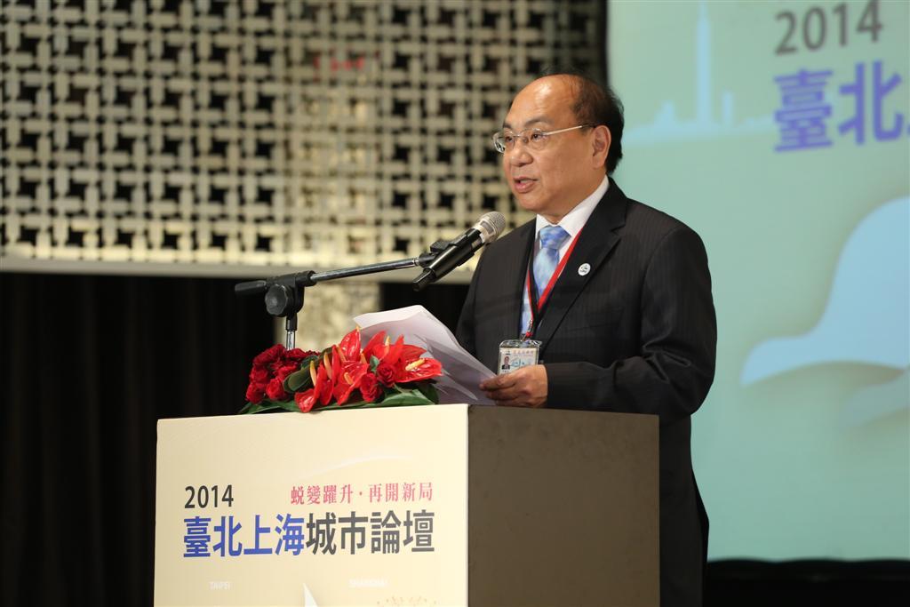 2014 Taipei-Shanghai City Forum-Taipei's Deputy Mayor Dr. Ting-yu Ting