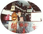 A Hundred-Year-Old Store - Shandong Sesame Oil