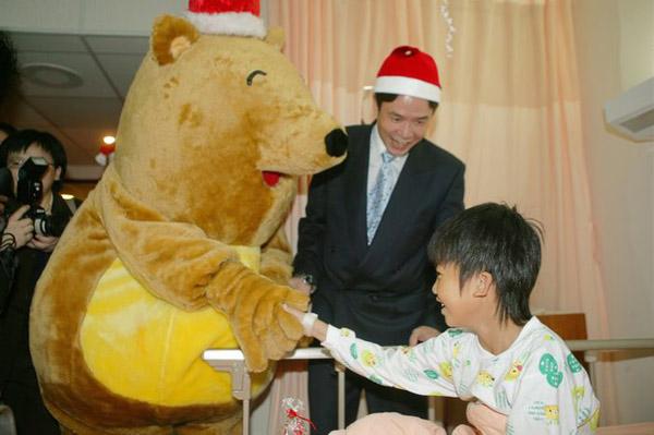Visiting sickness child
