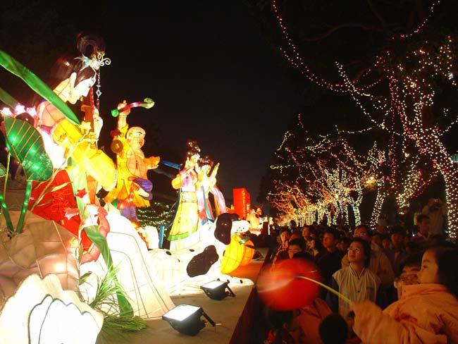 The Taipei lantern festival lantern festival decorates