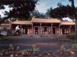 Jiantan Temple