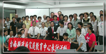 Visitors from Tainan