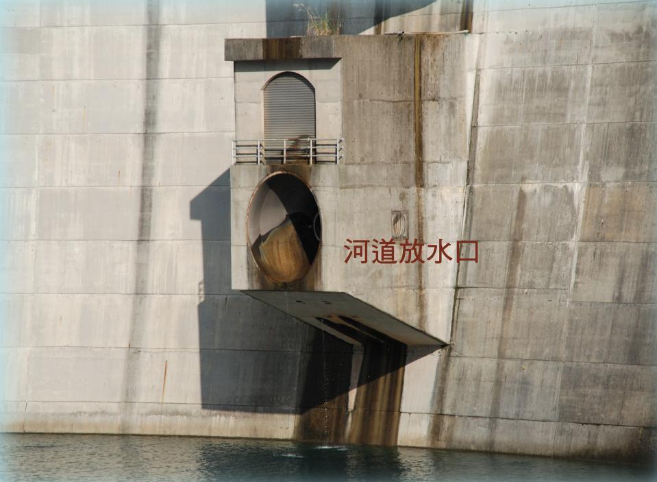 兒童網站_河道放水口