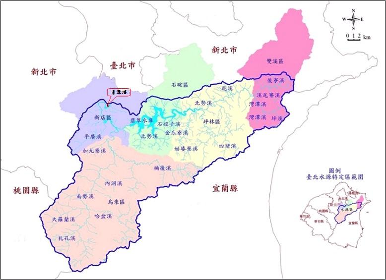 圖1、重要取水口以上集水區與新店溪青潭自來水水質水量保護區範圍一致