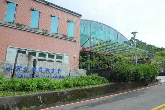 水資源生態教育館照片