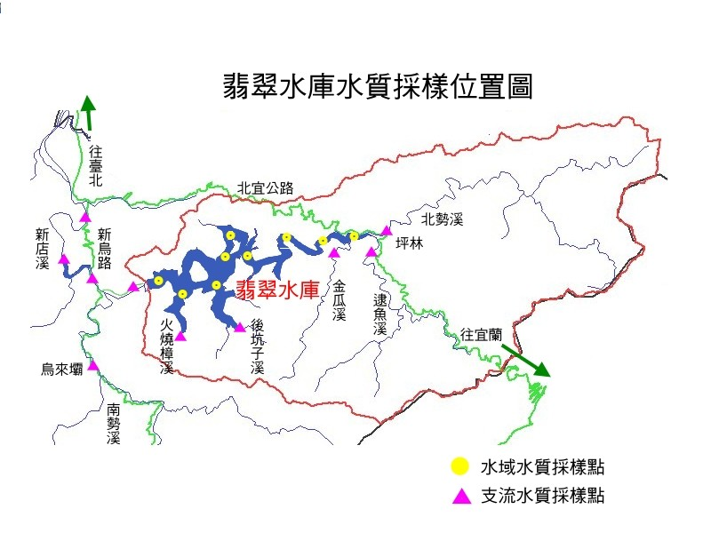 翡翠水庫水質採樣位置圖