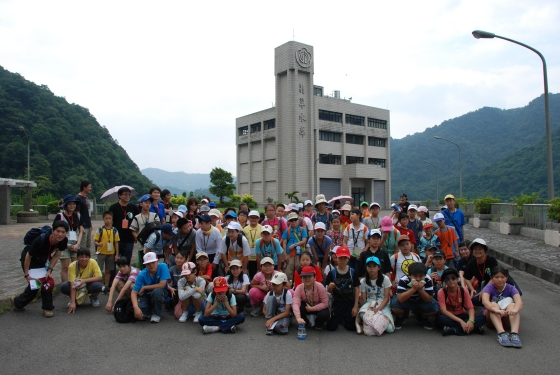 """""""Ecology camp of Feitsui reservoir (2011)"""" held on July 3"""