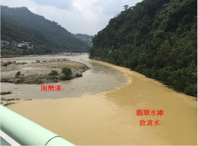 翡翠水庫放水濁度(右側偏黃)與南勢溪濁度(左側灰黑)比較