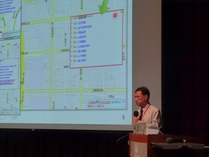群琁地理資訊顧問公司 柯文浩 經理 演講